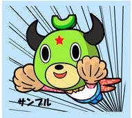 obimaru
